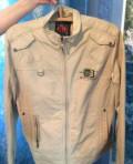 Куртка, шорты и футболка для физкультуры, Верховажье