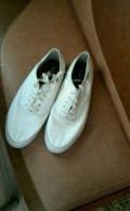 Белые туфли спорт, кроссовки адидас мужские замшевые, Прибрежный