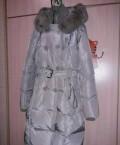 Пальто, женские халаты длинные вискоза, Северодвинск