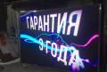 Светодиодный экран, Екатеринбург