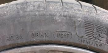 Б/у Шины Michelin Pilot Sport 4, резина на приору зимняя