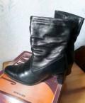 Ботинки демисезонные женские, кроссовки adidas cloudfoam race, Тисуль