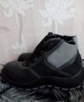 Рабочая обувь, замшевые сапоги на широкую ногу, Новокузнецк
