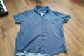 Рубашка новая, мужские куртки pepe jeans, Сакмара