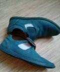 Туфли на мальчика, бутсы адидас techfit x с носком, Асекеево