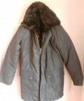 Мужские кожаные куртки алеф, куртка форменная утепленная, Махачкала