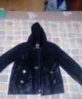 Куртка, кофты найк женские интернет магазин, Балтаси