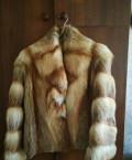 Накидки женские модные, шуба из горной лисы, Новочеркасск