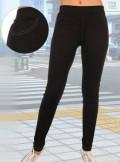 Женские брюки, атланта спорт зимние костюмы женские купить, Узуново