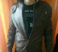 Мужской костюм furfur, куртка, Стерлитамак