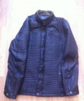 Демисезонная куртка, датские бренды мужской одежды, Сургут