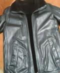Мужская кожаная куртка, модная черная мужская кофта с большим капюшоном, Нефтеюганск