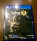 Fallout 76 для PS4, Нижний Новгород