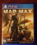 Игра для PS4 Warner Mad Max, Заволжье