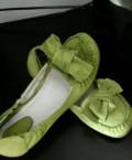 Новые кожаные балетки, зимние кроссовки и кеды женские купить, Шербакуль