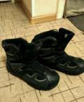 Треккинговые ботинки, зимняя обувь adidas женские, Екатеринбург