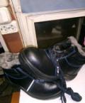 Зимняя обувь rossignol, ботинки рабочие р.42, Фурманов