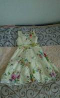 Платье, зимнее пальто недорого, Карата