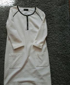 Средняя цена шубы из норки, платье