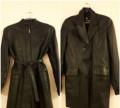 Куртки кожаные (френчи ), купить норковую шубу в испании, Климово