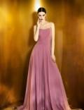 Верхняя одежда на заказ, вечернее платье от Модный дом Papilio, Пенза