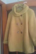 Молодежные женские вязаные свитера, пальто, Омск