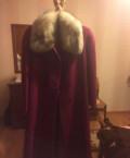 Купить пуховик женский в интернет магазине h m недорого, драповое пальто, Русский Акташ