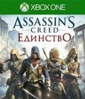 Диски для Xbox One. Продажа, обмен, Стрелецкое
