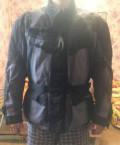 Мото куртка, мотоциклетный шлем салют 2, Первомайский