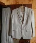 Дешевые магазины мужской одежды, продам мужской костюм, Кондоль