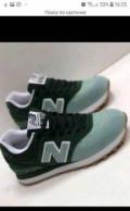 Кроссовки, обувь в магазине марко, Альметьевск