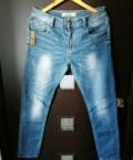 Женская одежда больших размеров из финляндии, женские джинсы, Артем