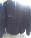 Спортивный костюм мужской пума интернет магазин, куртка Rich, Азнакаево
