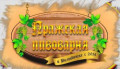 Повар, Волгодонск