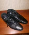 Ботинки, Владимир