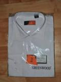 Мужская рубашка, мужская одежда reserved, Орел