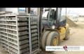Продается завод по производству тратуарной плитки, Екатеринбург