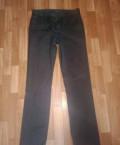 Мужской зимний костюм addic, джинсы и брюки мужские, Бессоновка