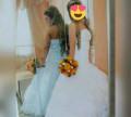 Платье свадебное, купить термобелье женское одло 100 процентов меринос, Пенза