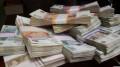 Инвестиций И Кредитов Предлагают 1% В Год, Калининец