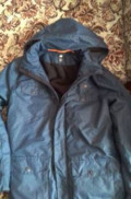 Интернет магазин модной одежды для мужчин, куртка H/M, Беломорск