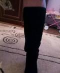 Сапоги зимние. Замша натур, интернет магазин обуви дутики женские, Большое Сорокино
