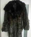 Интернет магазин белорусской женской одежды каталог, шуба, Свободный