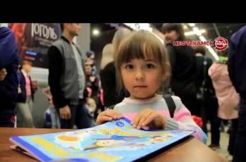 Франшиза детского журнала. Готовый бизнес