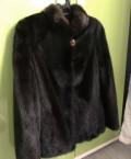 Кожаная куртка цена косуха, шуба норковая 42-44 (новая), Белогорск