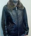 Интернет магазин женской одежды nikka, кожаная куртку с мехом, Хурба