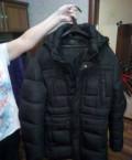 Куртка мужская зимняя, футболка гуччи со змеей цена, Карпогоры