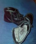 Зимние ботинки, ботинки мужские caterpillar duncan, Набережные Челны