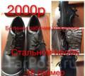 Спец ботинки, кроссовки reebok easytone spice, Владимиро-Александровское