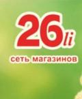 Продавец - кассир мк Перспективный, Ставрополь